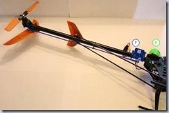 Hely Belt CP (Servo Rotore di coda)